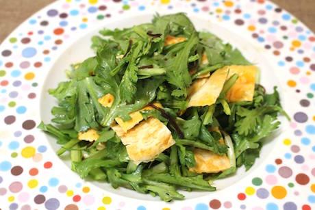 菊菜のサラダ