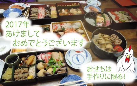 和食料理教室