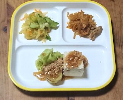 こども食堂、大阪、天王寺、健康、野菜、和食、料理教室、健彩青果、大畑千弦、レシピ