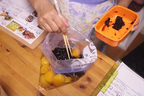 紫蘇塩もみ、大阪、天王寺、健康、野菜、和食、料理教室、健彩青果、大畑千弦、レシピ、大畑ちつる、ゲツキン