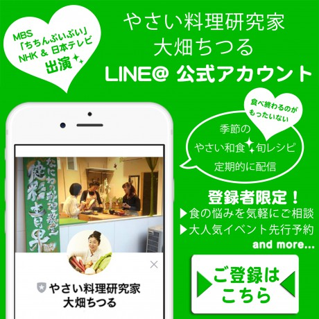HP用line@正方形